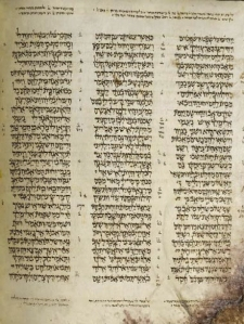 Ruth 1 from the Aleppo Codex