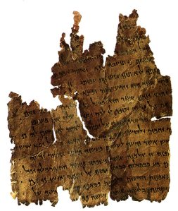 A Fragment of the Dead Sea Scrolls