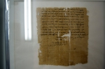 Not a Dead Sea Scroll, but a Bar-Kokhba Letter presently in the IAA Conservation lab in Jerusalem.