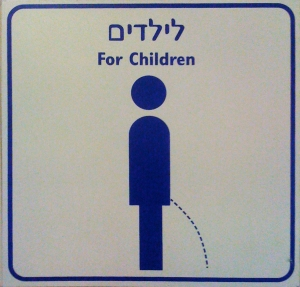 Children Pee Here