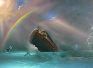 Noah's Ark Sinking