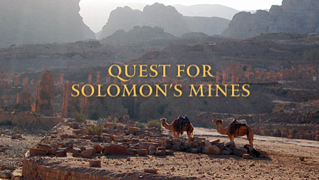 Quest for Solomon's Mines NOVA