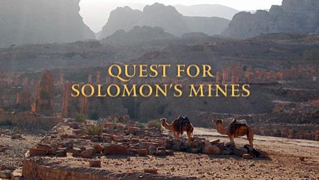 Quest for Solomon's Mines NOVA