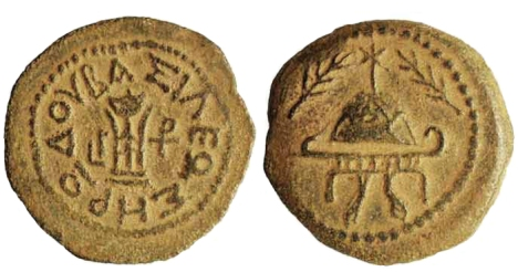 "A prutah of Herod the Great from year 3 of Herod's reign (""LG"" = Year 3 = 37 BCE) with a helmet on the obverse and an inscription around a tripod reading HRWDOU BASILEWS (= of King Herod) on the reverse. The coin commemorates Herod's capture of Judea in 37 BCE."