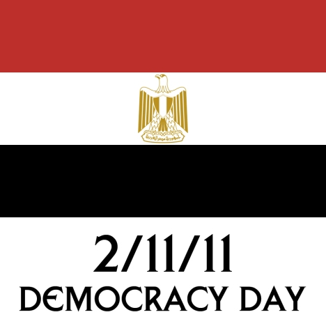 2-11-11 - Egyptian Democracy Day (image by Dr. Robert R. Cargill)