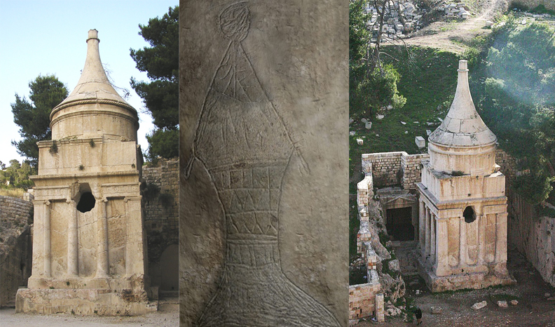 Images of the 'Tomb of Absalom' (1 C. CE Jerusalem) flank an image carved into a burial ossuary.