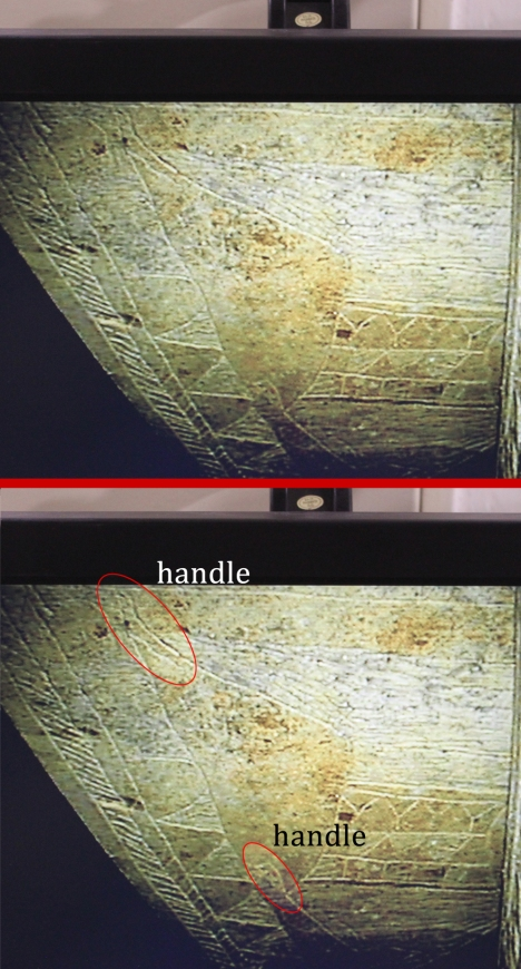 "The top-left corner of the inscribed image shows a definite oval loop handle, just like the ""half fish"" image on a different panel of the same ossuary. This image also displays the similar handle at the body of the vessel. (With thanks to Dr. James Tabor for this image.)"