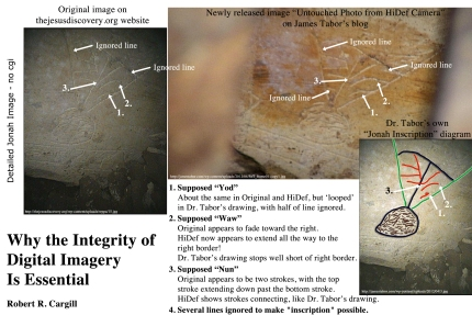 "Comparing pictures of the bottom of the inscribed image on Ossuary 6 from the so-called ""Patio Tomb"" in Talpiot, Jerusalem."