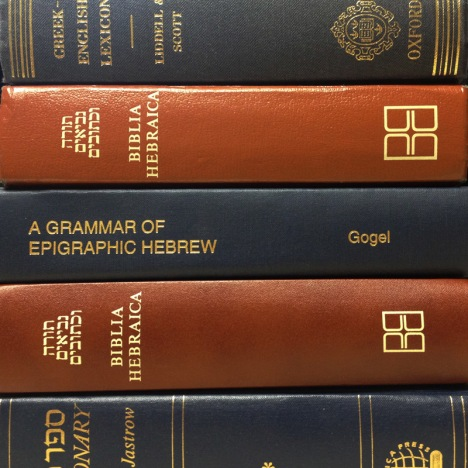 Hebrew Bibles and dictionaries form an equal sign in support of marriage equality for all Americans.