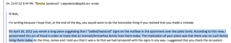 Small excerpt from email sent by Simcha Jacobovici to Robert Cargill on July 22, 2013.