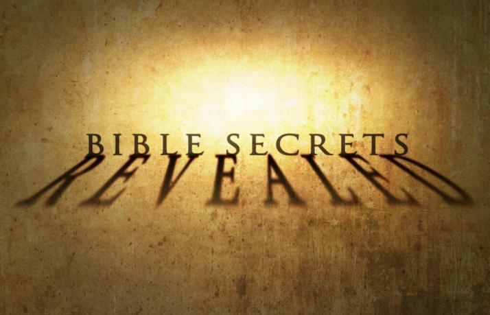 """Bible Secrets Revealed"" Title Image (Courtesy Prometheus Entertainment)"