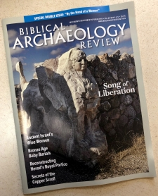 July/Aug/Sept/Oct 2019 special double issue of Biblical Archaeology Review (45/4 & 5)