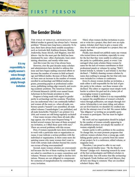 """Robert Cargill First Person BAR 45/4-5 """"The Gender Divide"""""""